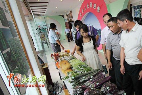 宜春招商引资103.4亿元助推富硒产业发展