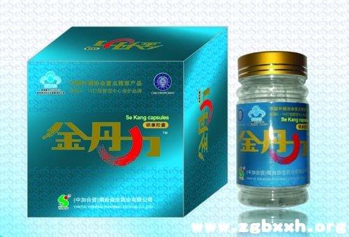 """热烈祝贺广州亲硒元生物科技有限公司新品牌""""金丹力""""隆重上市"""